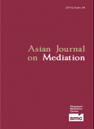 Asian Journal on Mediation 2015